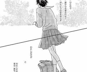 女の子, 日本語, and ことば image