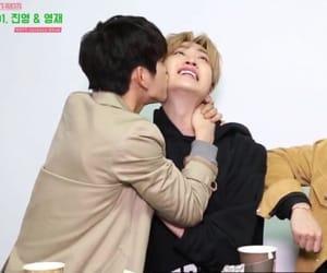 boys, corean, and jinyoung image
