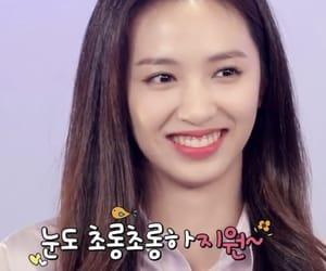 kpop, jiwon, and cherry bullet image