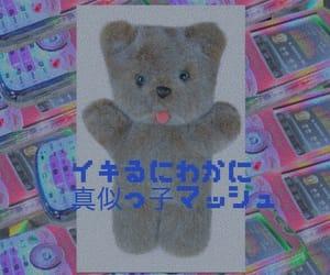 bear, phone, and サブカル image