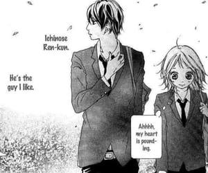 manga, love, and ninako kinoshita image