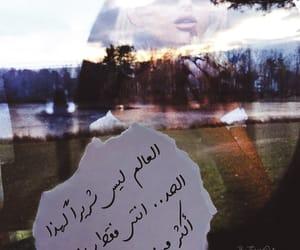 women, قوة, and صبايا image