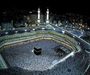 mecca and مكة المكرمة image
