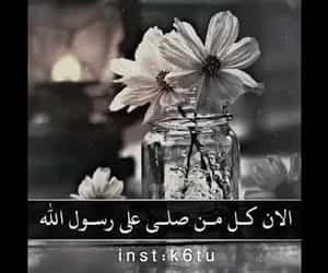 video, لا اله الا الله, and ﻋﺮﺑﻲ image