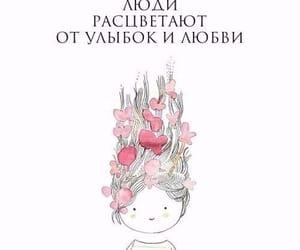 Image by Ольга