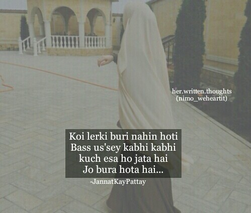 images about urdu sayings on we heart it see more about urdu