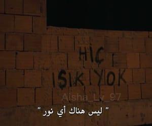 جداريات, نَوٌرً, and الحفرة image