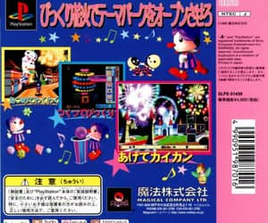 death, games, and pinkcore image