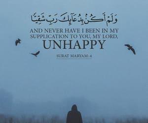 quran, دُعَاءْ, and allah image