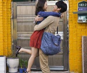 couple, kim young kwang, and on your wedding day image