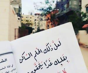 ﻋﺮﺑﻲ, خواطر بالعربي كلماتي, and مبعثرات كلمات كتابات image