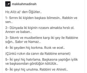 allah, islam, and musluman image