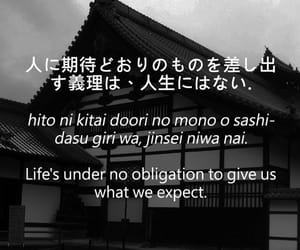 phrases, quotes, and japanese image