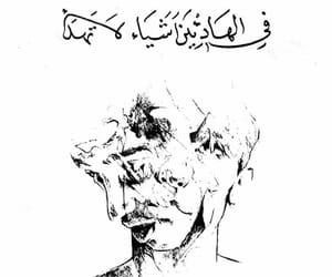 روُح, حُبْ, and عُزلَة image
