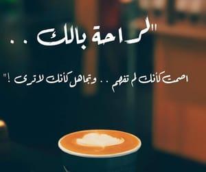 ﺍﻗﺘﺒﺎﺳﺎﺕ, خطً, and كتّاب image