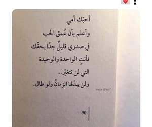 Image by ⚘