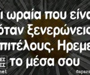 Image by ★Ελενα.Ν★