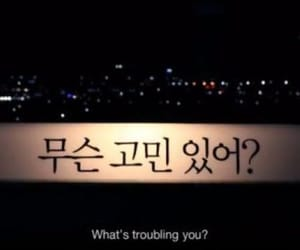 korea, seoul, and han river image
