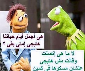 we heart it, arab+arabic, and كلام+كلمات image