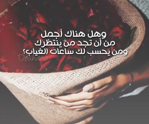 we heart it, اقرأ, and انستا image