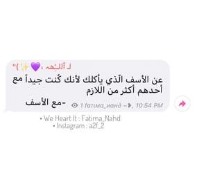 Image by fαтιмα_иαн∂~❥