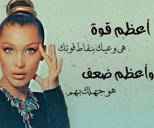المراة, نساء, and ﺭﻣﺰﻳﺎﺕ image