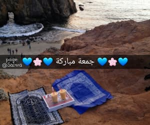 quotes, snap, and جمعة مباركة image