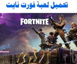 games, 2019, and fortnite image