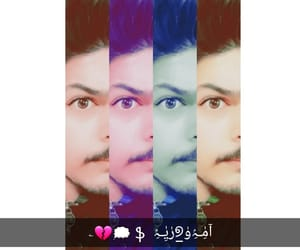 تحشيش عراقي, ضٌحَك, and صور شخصيه image