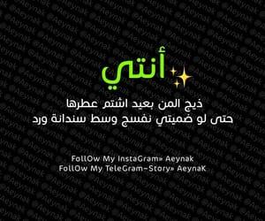 شعر, قفشات, and اشعار image