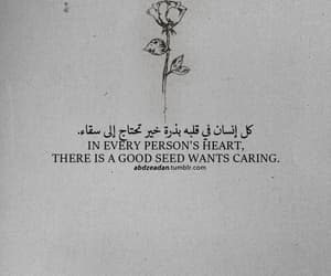 42 images about english quran hadith ayat on We Heart It | See more