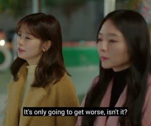 hard, heart, and korean image