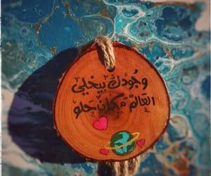 ٌخوَاطِرَ, بالعربي, and نصوص image