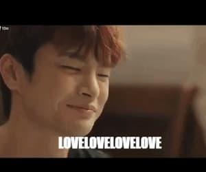 gif, kdrama, and seo in guk image