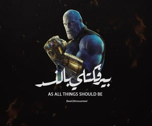 arabic, Avengers, and quotes image