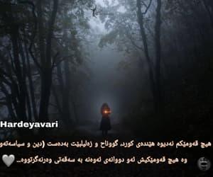iraq, makeup, and kurdish image