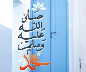 islam, muslim, and muslima image
