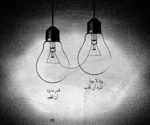 حُبْ, arabic, and مقتبسات image