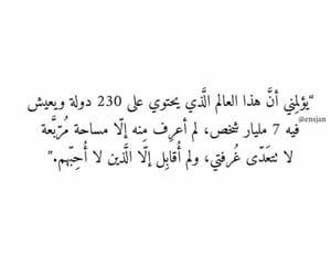 حزنً, أّلَمَ, and خيبة image