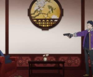 anime, gif, and lee yut lung image