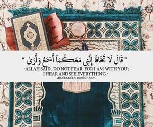 islam, allah, and quran image