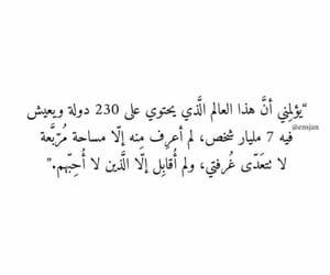 ﻋﺮﺑﻲ, مبعثرات, and كلمات كتابات image