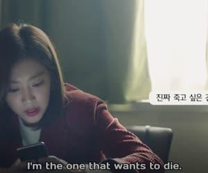 asian, caps, and Korean Drama image