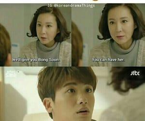 korean, kdrama, and kdrama actor image