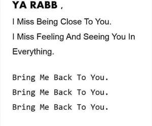 allah, bring me back, and raab image