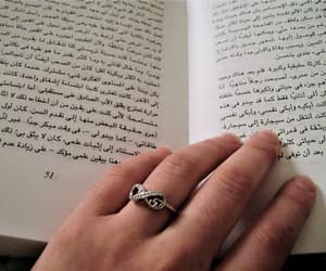 books, hand, and heart image