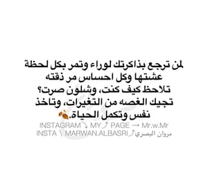 Image by مروان البصري