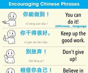 chinese, encouraging, and language image