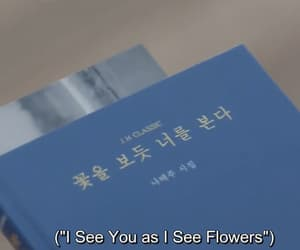 quotes, kdrama, and asian image