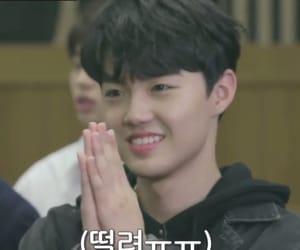 kim doyoung, yg treasure box team a, and yg treasure box doyoung image